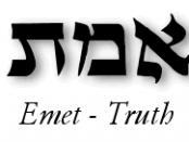 Emet_aleph-mem-tav