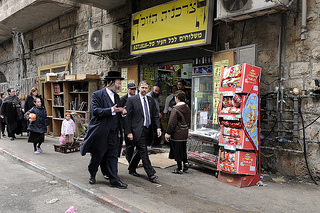 US Embassy Tel Aviv photo of Jerusalem's Haredi neighborhood.