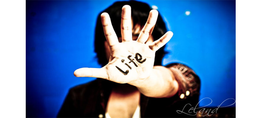 """""""The Meaning of Life,"""" by Leland Francisco via Flickr.com. Used under Creative Commons 2.0 license."""