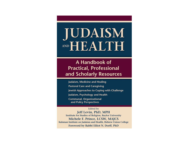 JudaismAndHealthCover631x481